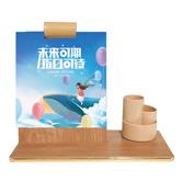 苏州红木台历
